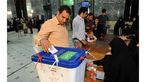 چند نفر در ایران می توانند رأی بدهند ؟