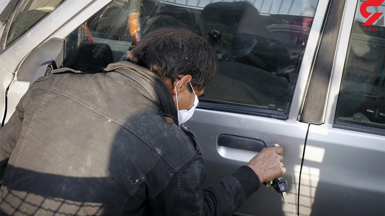 سارق بدشانس حین سرقت خودرو دستگیر شد