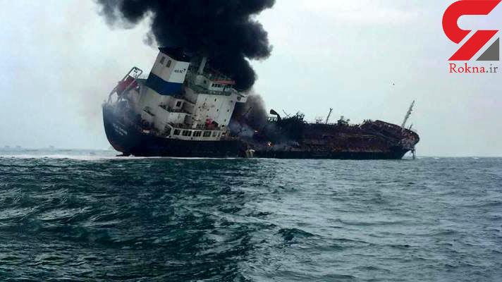 یک نفتکش در آبهای هنگ کنگ منفجر شد + عکس