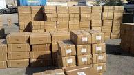 خودروی وانت مزدا با 15 میلیارد ریال کالای قاچاق توقیف شد
