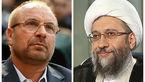 رایزنی قالیباف با آملی لاریجانی درباره قانون انتخابات1400