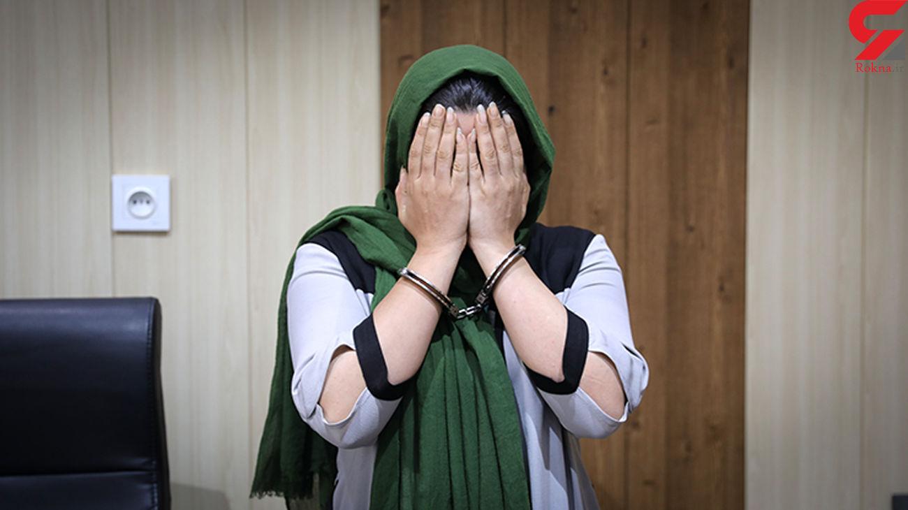 سمیرا دزد نامرئی خانه های لاکچری تهرانی ها بود + عکس