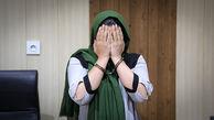 فیلم گفتگو با پولدارترین کنیز تهرانی / او وارد خانواده های پولدار می شد + عکس