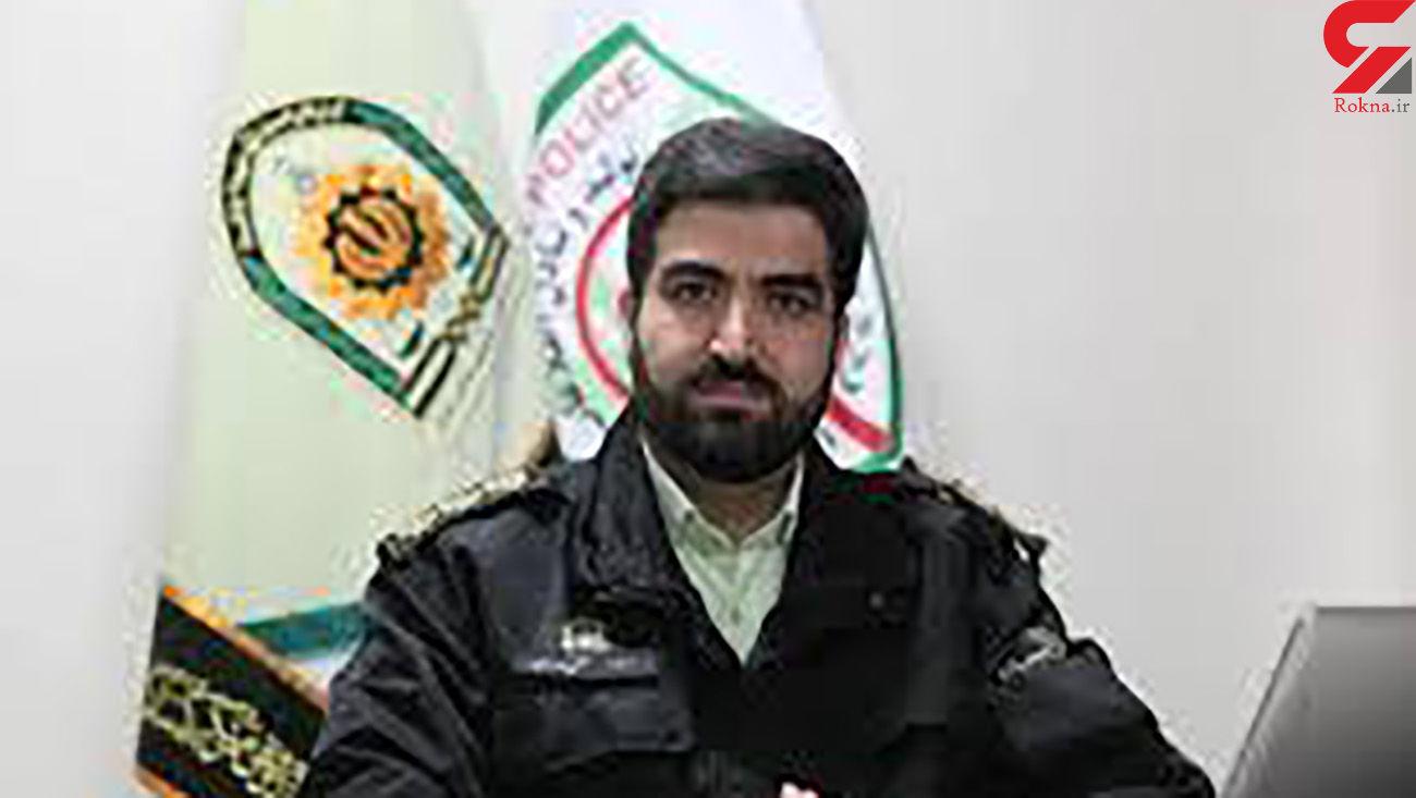 ماجرای فروش نوزاد در تهران + واکنش پلیس