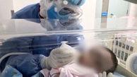 ابتلای یک نوزاد 5 روزه به  کرونا در چین + فیلم