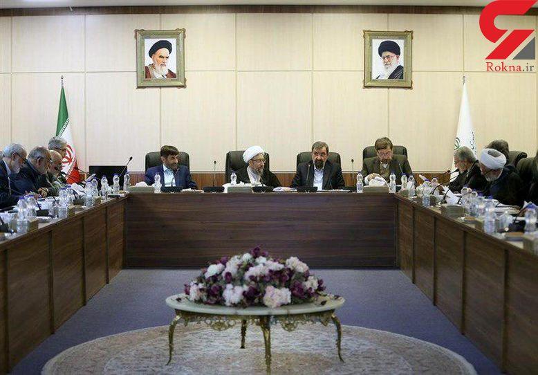 آخرین جلسه مجمع تشخیص مصلحت نظام برگزار شد/ پایان رسیدگی لایحه بودجه ۹۸