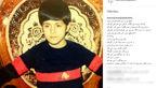 عکس زیرخاکی از کودکی بازیگر معروف سریال پایتخت +عکس