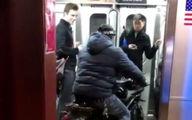 اقدام احمقانه 3 موتورسوار در داخل مترو + فیلم