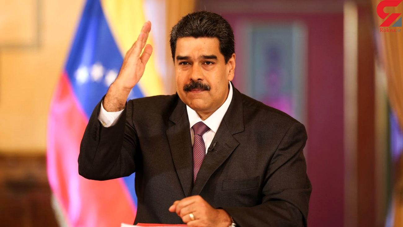 دستور ترور مادورو به تک تیراندازان با جایزه ۱۵ میلیون دلاری