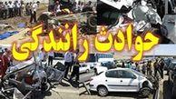 یک کشته و 10 مجروح بر اثر تصادفات جاده ای خراسان رضوی طی 24 ساعت گذشته