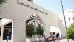 دادگاه بحرین ۱۳ معارض دیگر را به پنج سال حبس محکوم کرد
