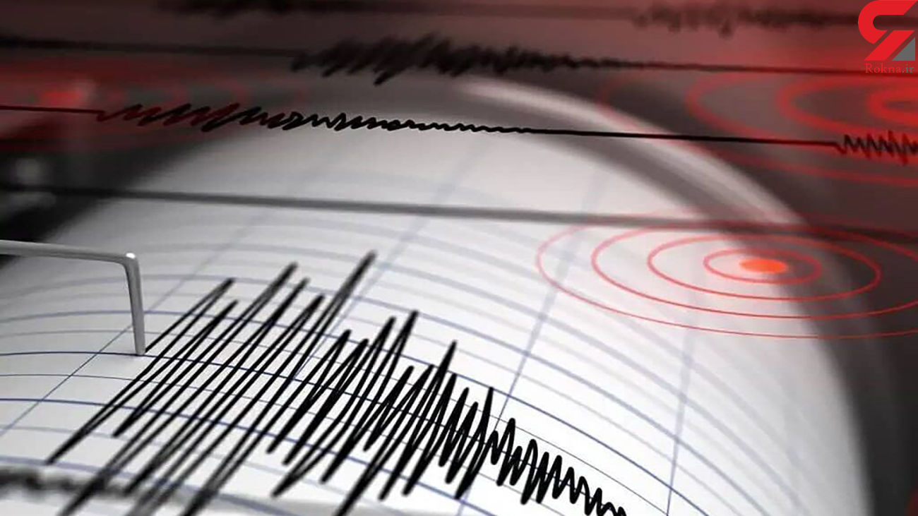 زلزله ۳.۶ ریشتری در کرمانشاه
