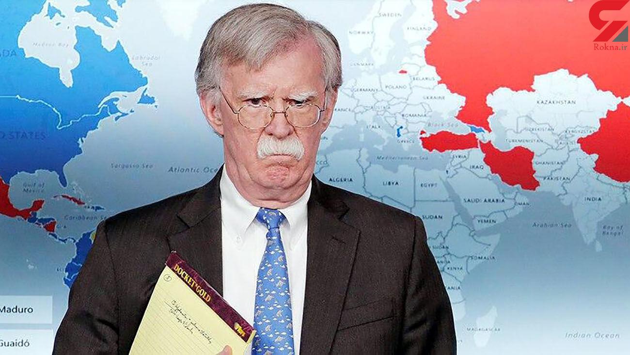 بولتون علت برکناری سفیر انگلیس در آمریکا را افشا کرد