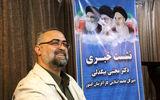بازگردان بحرین به خاک ایران! / احمدی نژاد انسان خوبیست! / قلدری روحانی! + فیلم