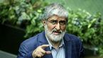 ظریف در فایل صوتی انتقادی به شهید سلیمانی ندارد