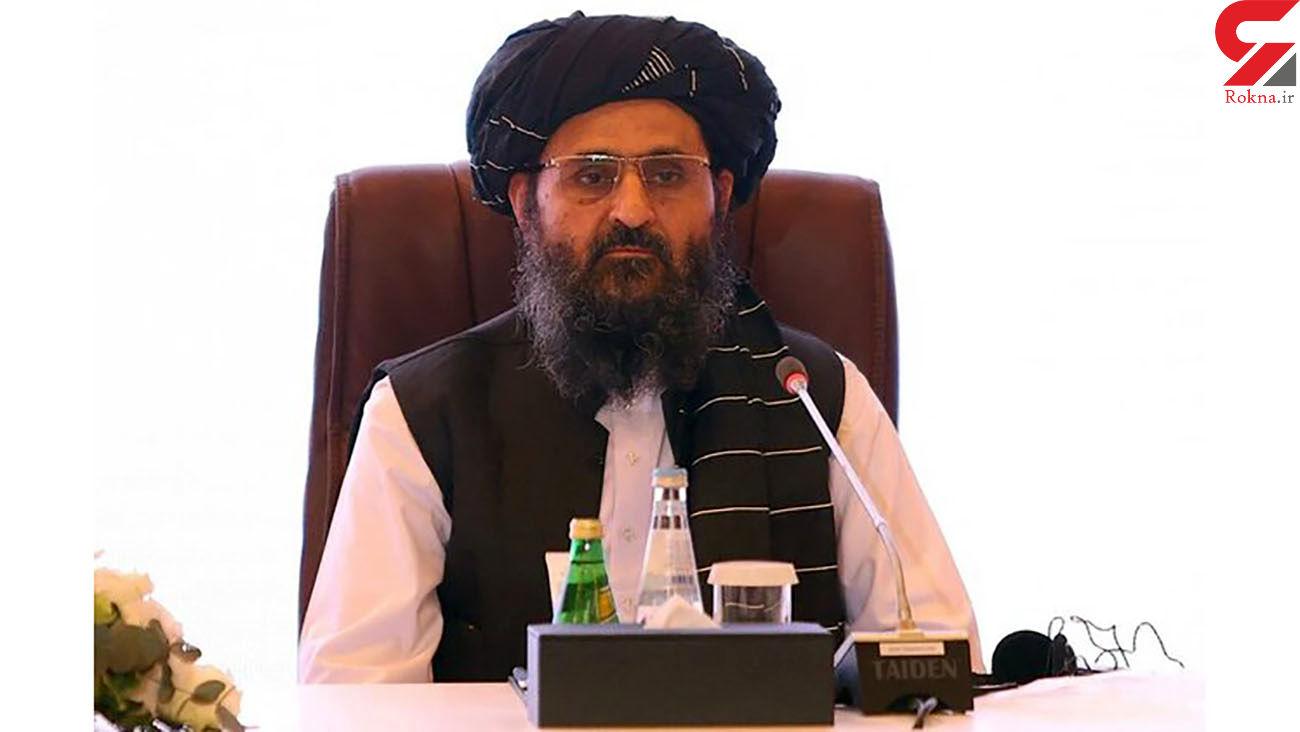 رئیس دولت جدید افغانستان مشخص شد + عکس