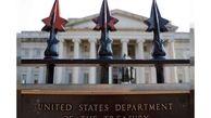 تحریم یک ایرانی و  2 شرکت اماراتی از سوی آمریکا