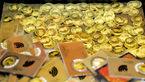 قیمت سکه و قیمت طلا امروز دوشنبه 20 اردیبهشت + جدول قیمت