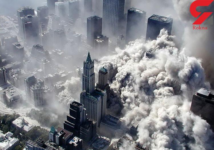 چرا حادثه 11 سپتامبر شفاف سازی نمی شود؟