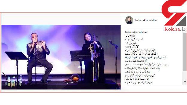 کنسرت موسیقی مجری خنداننده شو در 11 شهریور + فیلم