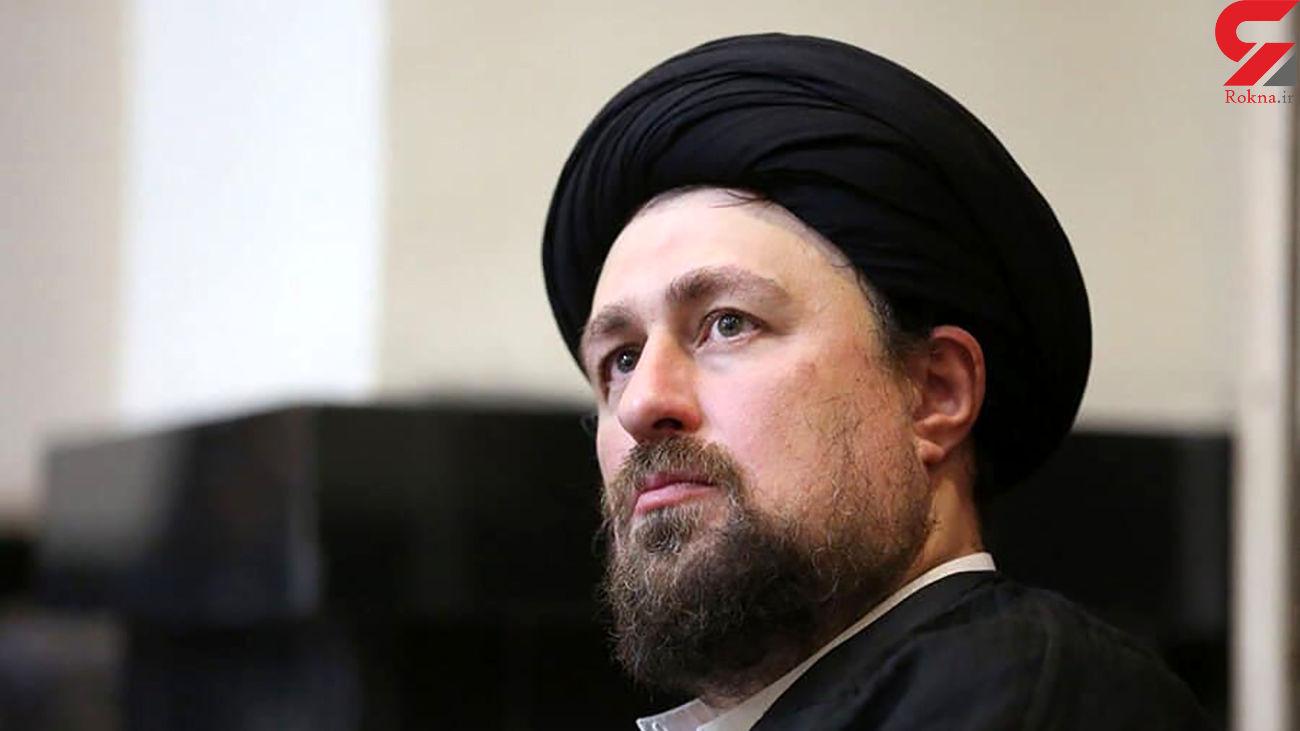 """سید حسن خمینی: برخی با هر تحولی حتی """"بلندگو"""" و """"دوش حمام"""" مخالف بودند"""