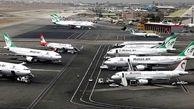 آخرین وضعیت مسافران و مصدومان هواپیمای تهران کرمانشاه