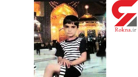 دستگیری در پرونده گم شدن امیرحسین 7 ساله کرمانی+عکس