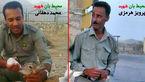 فوری / اعدام قاتل 2 محیط بان هرمزگانی در زندان بندرعباس + عکس