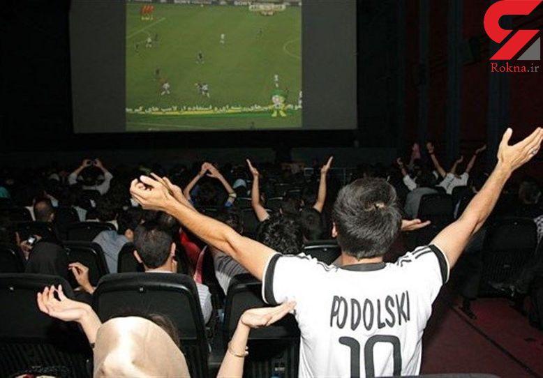 جلوگیری از پخش فوتبال در سینما