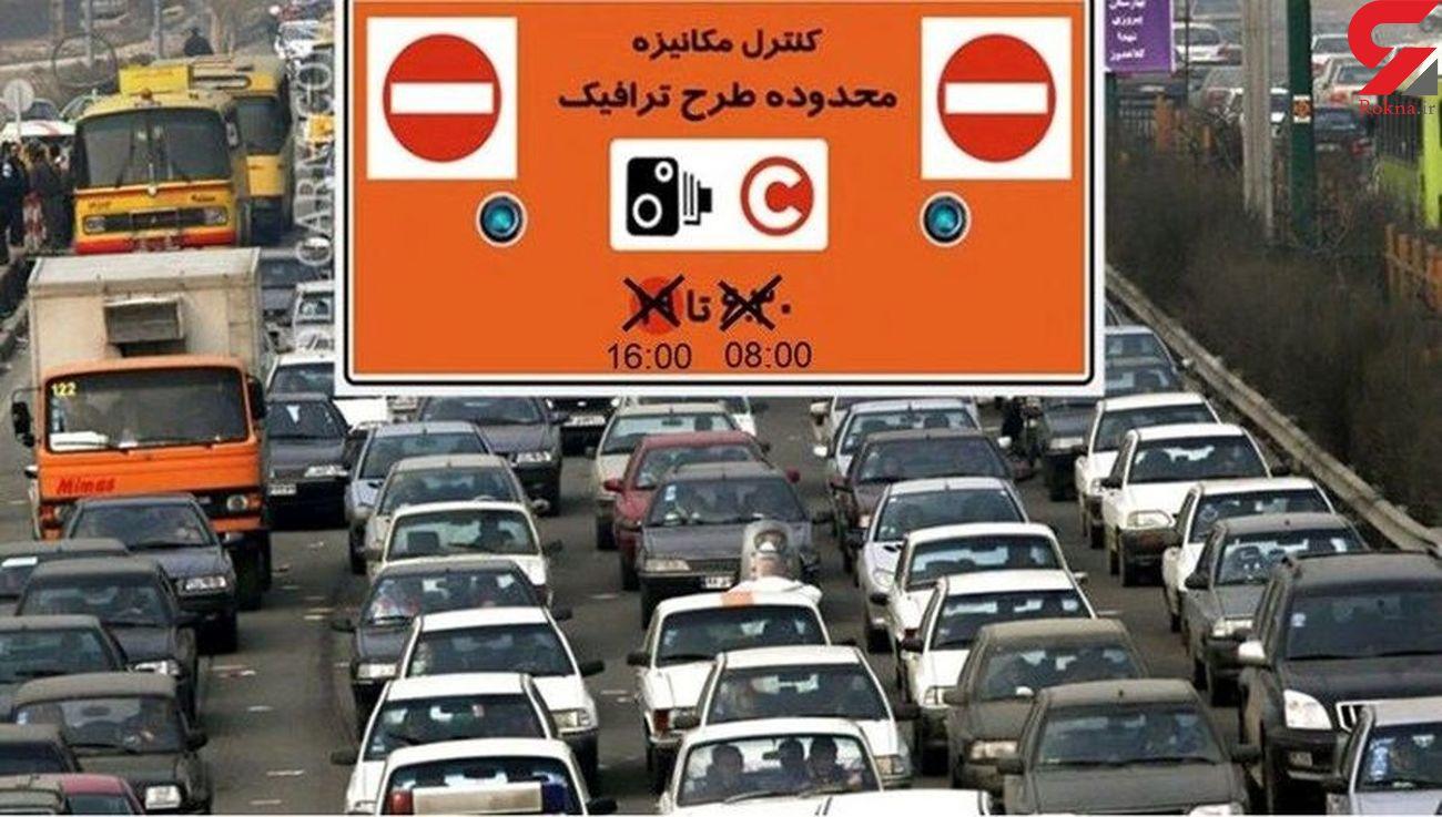توضیحات فرمانده انتظامی تهران در مورد اجرای طرح ترافیک