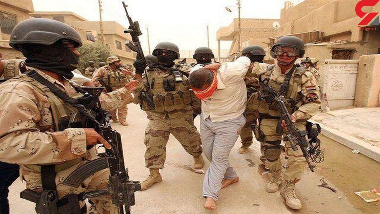 بازداشت خطرناک ترین سرکرده داعش + جزئیات