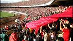 بیانیه باشگاه در اعتراض به اقدامات علیه پرسپولیس در فدراسیون