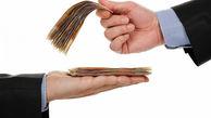 بخشنامه افزایش 21 برابری حقوق مدیران لغو شد!