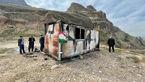 مرگ نیما همتی در حادثه آتش سوزی در مدرسه کانکسی دزفول