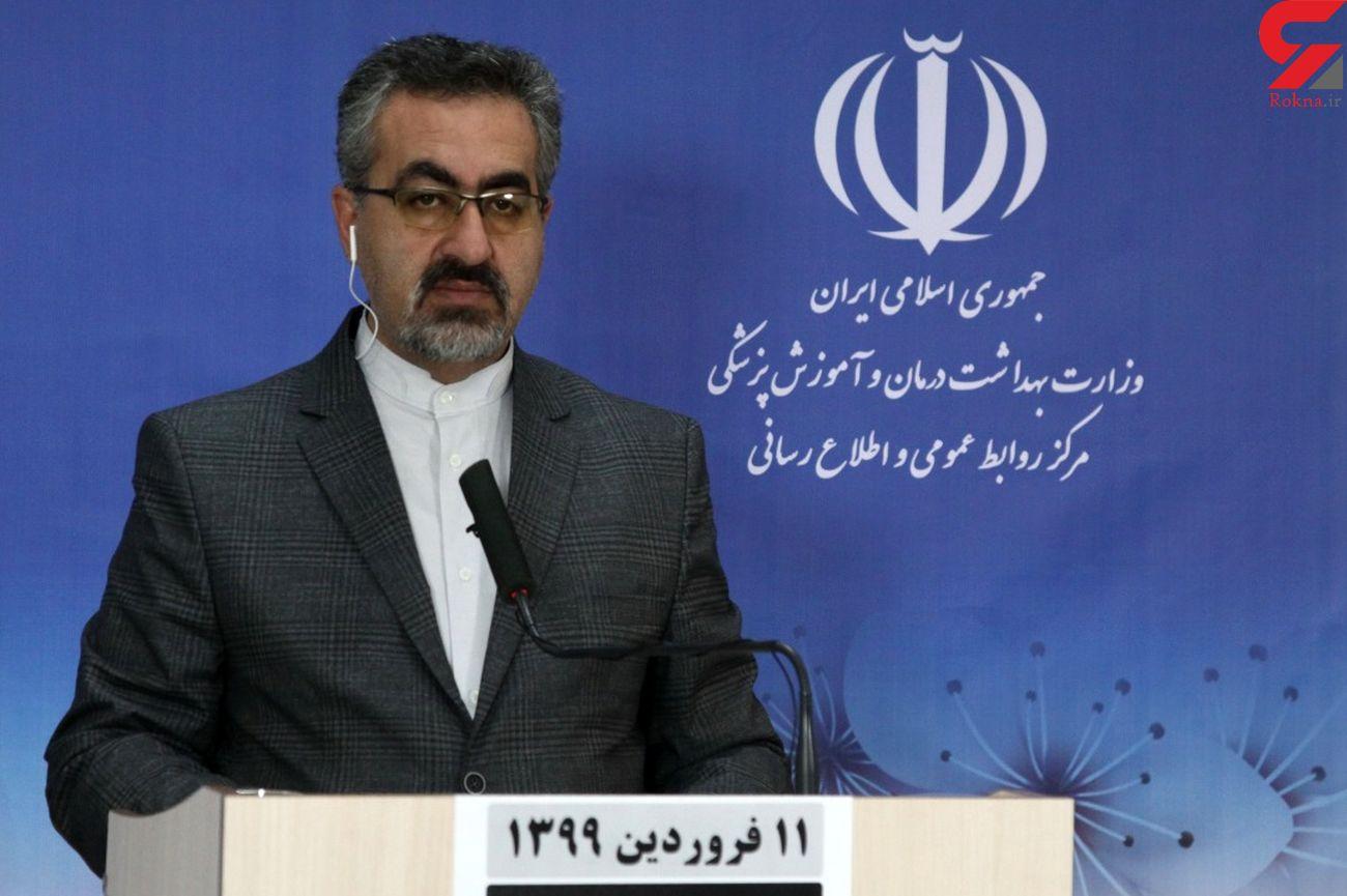 آماررسمی مبتلایان به کرونا در ایران تا یازدهم فروردین/ فوت شدگان 2757 نفر