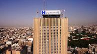 بانک صادرات امارات واژه فارس را از نام خلیج فارس حذف کرد ؟