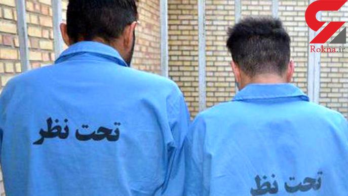 دستگیری سارق کنتورهای آب با 60 فقره سرقت در مرودشت/مالخرهم دستگیر شد