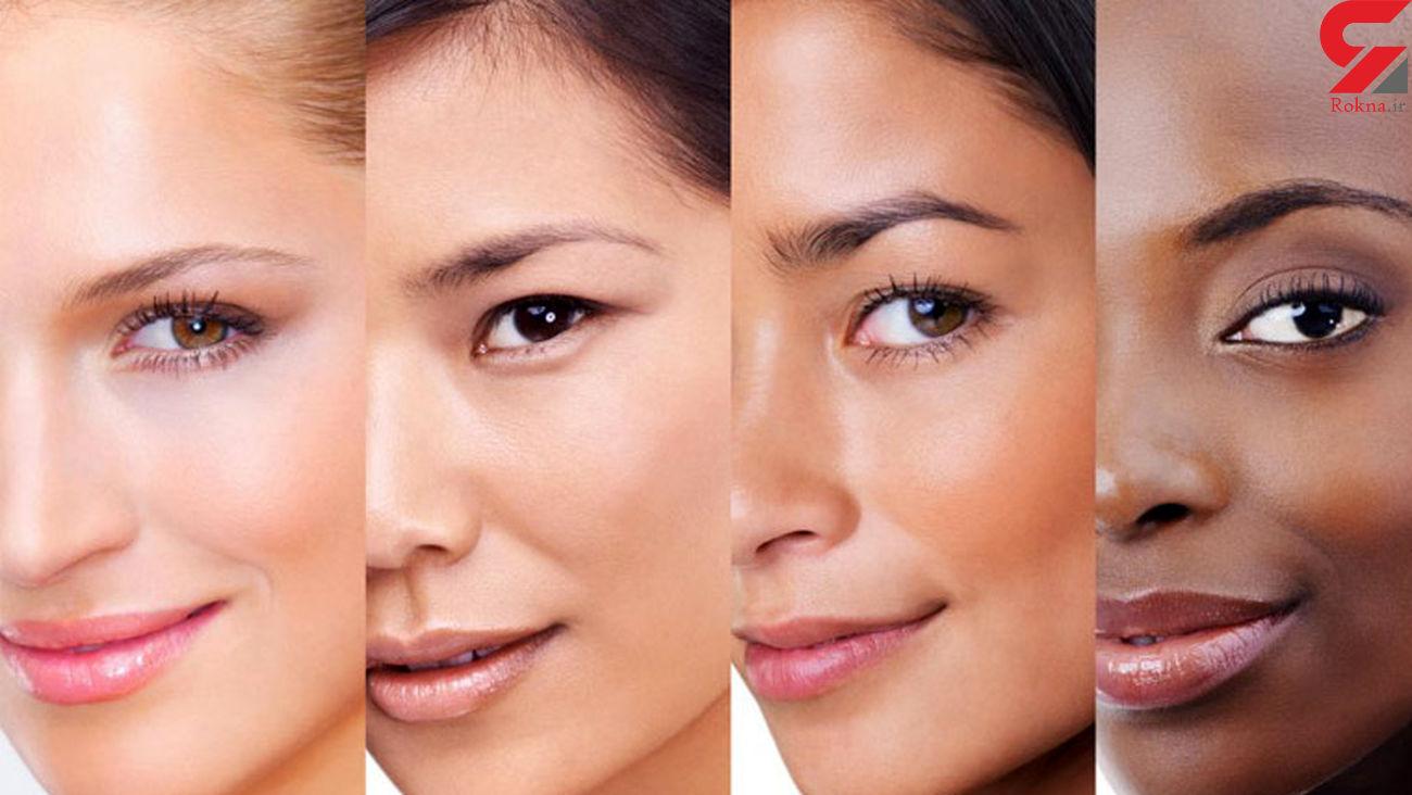 راهکارهای موثر برای پوست های تیره