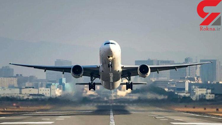 برای پروازهای خارجی به جز مقصد سوئد مشکلی وجود ندارد
