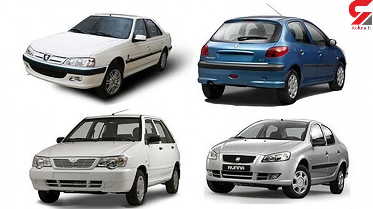 نوسان قیمت ها در بازار خودرو / رانا پلاس 7 میلیون ارزانتر شد