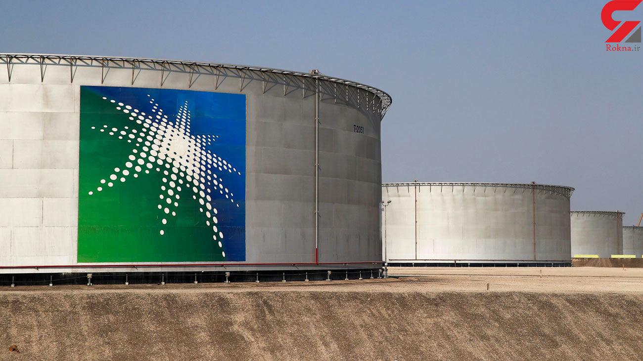 Saudi Arabia Finally Extinguishes Fire at Aramco Oil Facility in Jeddah