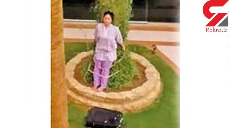 تنبیه عجیب زن خدمتکار توسط مرد سعودی + عکس