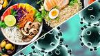 مواد غذایی موثر بر کرونا