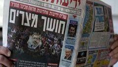 یک رسانه اسرائیلی: باید شیوههای ترور را هم به سعودیها آموزش میدادیم