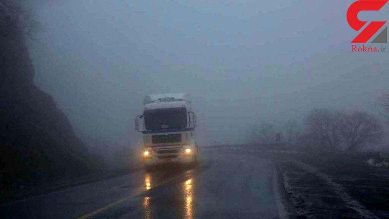 ترافیک در آزادراه قزوین-کرج و کرج-تهران / مه گرفتگی در بیش از ده استان کشور