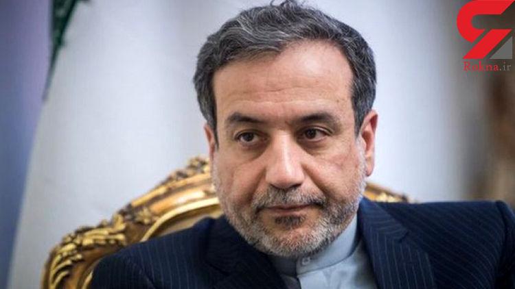 عراقچی: دلیلی برای ادامه تعهد ایران به برجام باقی نمیماند