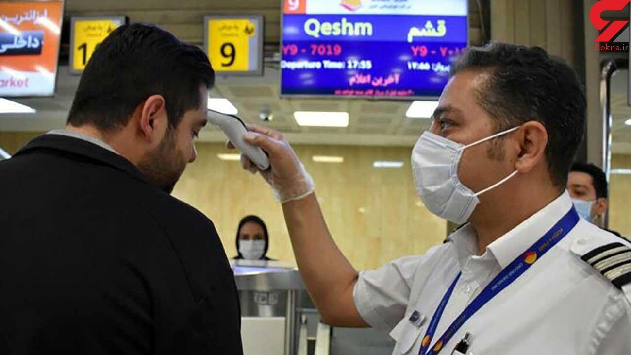 بررسی پرونده تست های  کرونای PCR جعلی از سوی سازمان هواپیمایی کشور