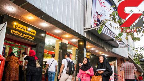 واکنش شورای صنفی نمایش به وضعیت اکران نوروزی
