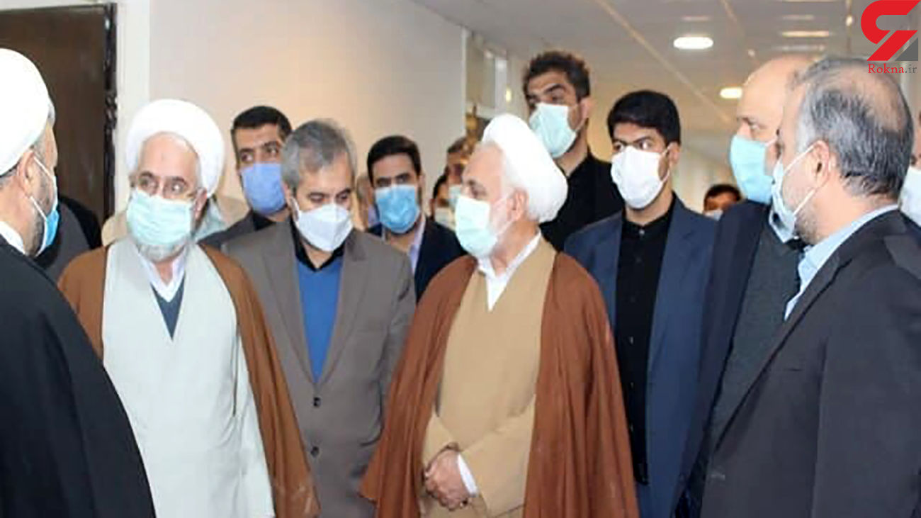 بازدید معاون اول قوه قضائیه از ستاد دادگاههای عمومی و انقلاب تهران