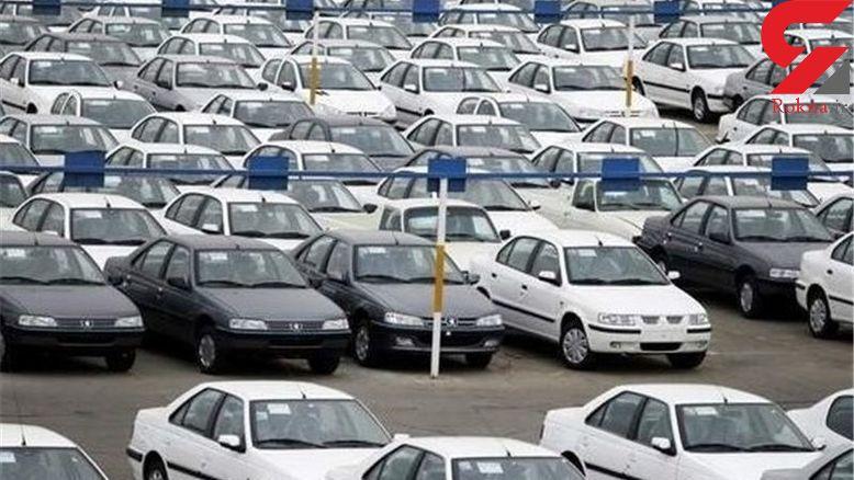 آخرین قیمت خودروهای داخلی در بازار